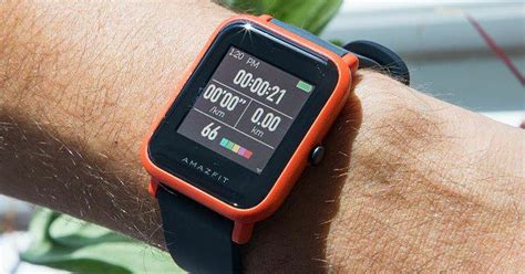 Buy Xiaomi's Amazfit Bip smartwatch with built-in GPS and