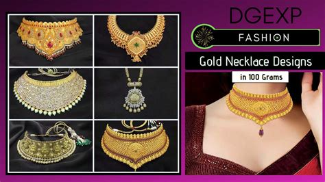 80-100 Gram Gold Necklace Designs In India With Price & Weight